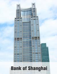 Bank of Shanghai - Shanghai Serviced Offices