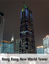 Hong Kong New World Tower - Shanghai Serviced Offices - Pusat Konferensi di Shanghai