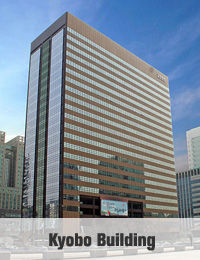 Kyobo Building - Seoul Serviced Offices - Kantor Virtual di Seoul